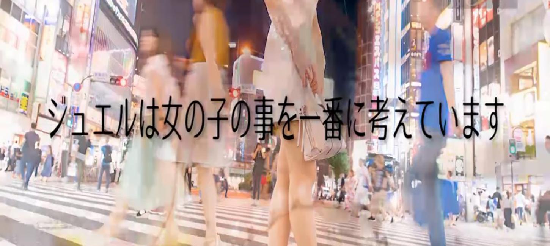静岡【高級デリヘル】高収入求人★ジュエルリクルートYouTube